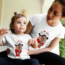 Футболка для мамы, дочки и сына Женская белая футболка для мальчиков и девочек семейный подарок Harajuku размера плюс, летние топы, модная футболка, Femme