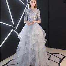 Seqined evening gown dress long 2019 graduation dress decora