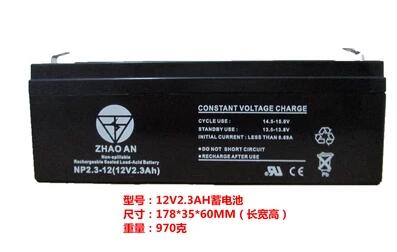 Rechargeable BATTERY LEAD ACID 12V 2.3AH Batteries