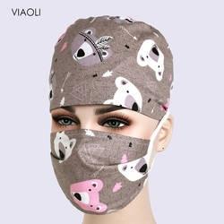 Унисекс напечатаны скраб маски с кепкой медсестры доктор Хирургическая больница регулируемая медицинская крышка s скраб лабораторная