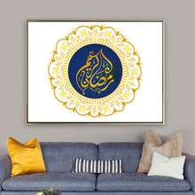 Muslim Happy Eid Mubarak Art Calligraphy Frameless Canvas Painting Wall Pictures For Living Room Poster Wall Art Decoration(China)