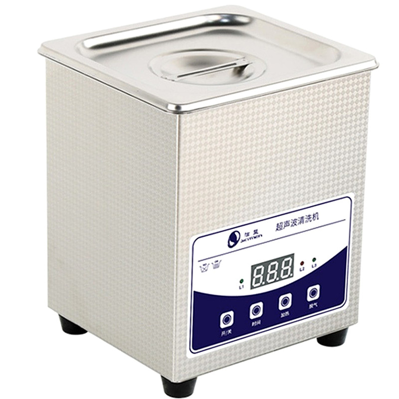 220V Household Electric Ultrasonic Cleaner with Degas Heating Timer Bath 80W Dental Watches Glasses Coins EU/AU/UK Plug
