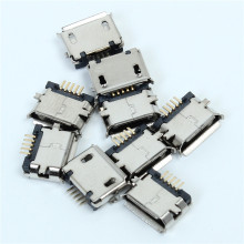 50Pcs 5pin MK5P Micro USB Female Socket Jack 5P Connector 5-Pin SMD Copper Shell Data Port MK5P