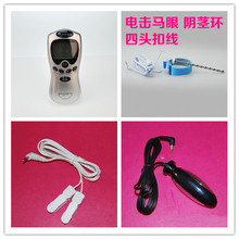 DIY Electro Shock Masturbation Medical Themed Sex Toy Kit Electric Shock Massagers Sex Products For Man