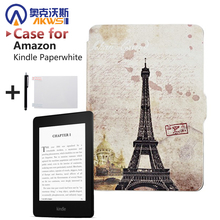 Newest Ultra Slim Eiffel Tower Pattern With Magnetic Smart Cover case for Kindle Paperwhite 1/2/3 ereader +Screen Protector
