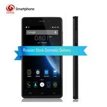 Original Doogee X5 MTK6580 Quad Core Smartphone 5 inch 1280*720 Dual SIM 8MP CellPhone 1G RAM 8G ROM 3G Android 5.1 Mobile Phone