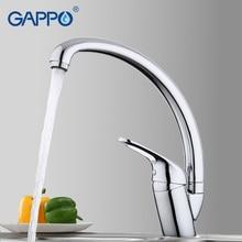 GAPPO Brass faucet water mixer kitchen mixer faucet kitchen water tap kitchen faucet sink water single handle bathroom tapGA4138