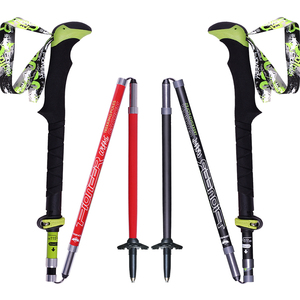 Image 4 - 2pcs/pack Carbon Fiber Trekking Poles Ultralight Folding Collapsible Trail Running Hiking Walking Sticks Lightweight Canes