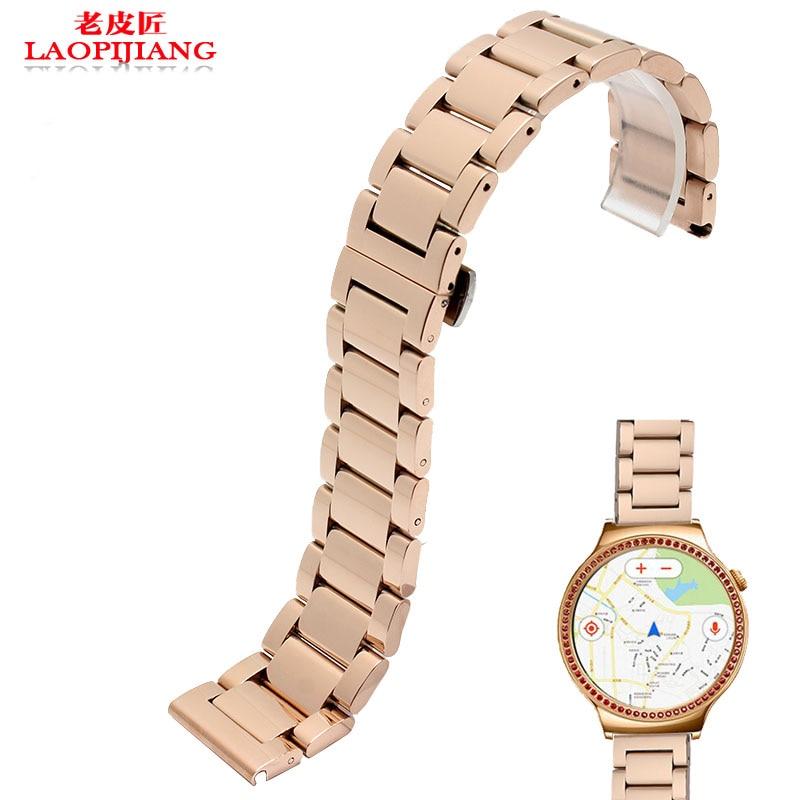 liaopijiang HUAWEI HUAWEI WATCH series and 18MM Rose Gold Bracelet Watch Band