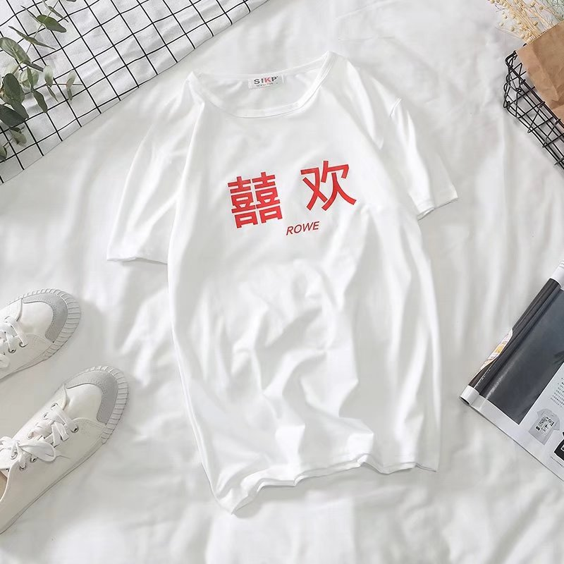 2018 summer new text printing short-sleeved T-shirt Hong Kong trend loose half-sleeved compassionate men
