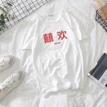 2018 summer new text printing short-sleeved T-shirt Hong Kong trend loose half-sleeved compassionate men