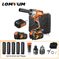 LOMVUM Brushless Wrench Cordless Electrical Wrench Impact Socket Wrench Rechargeable Spanners Li Battery Installation Power Tool