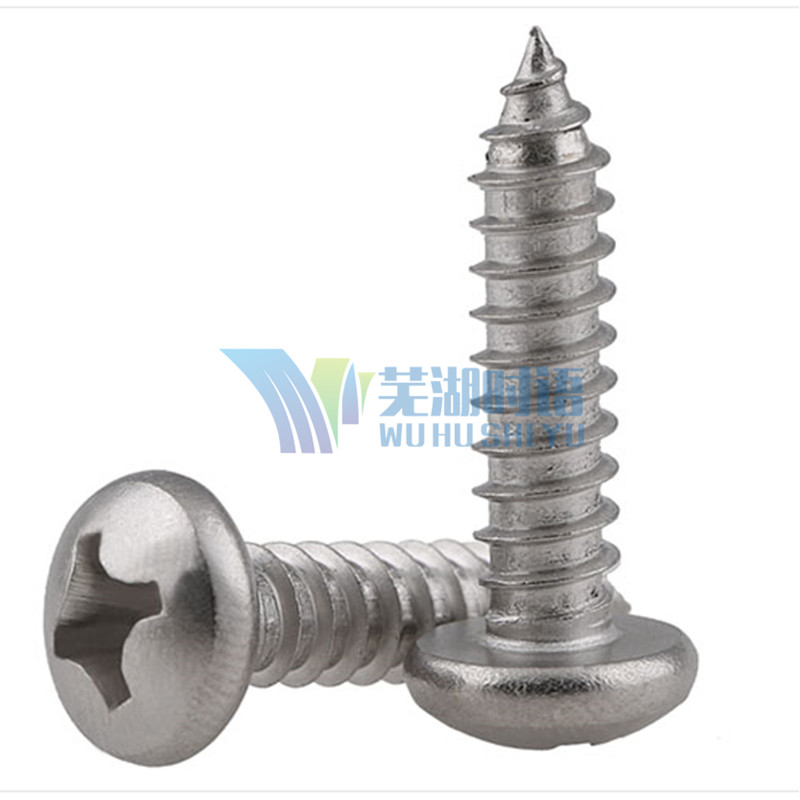 (50 pc/lot) ST2.0,ST2.6,ST3,ST4,ST5 *L=3,4,5,6,8,10,12 stainless steel CROSS RECESSED PAN HEAD SELF TAPPING SCREW st