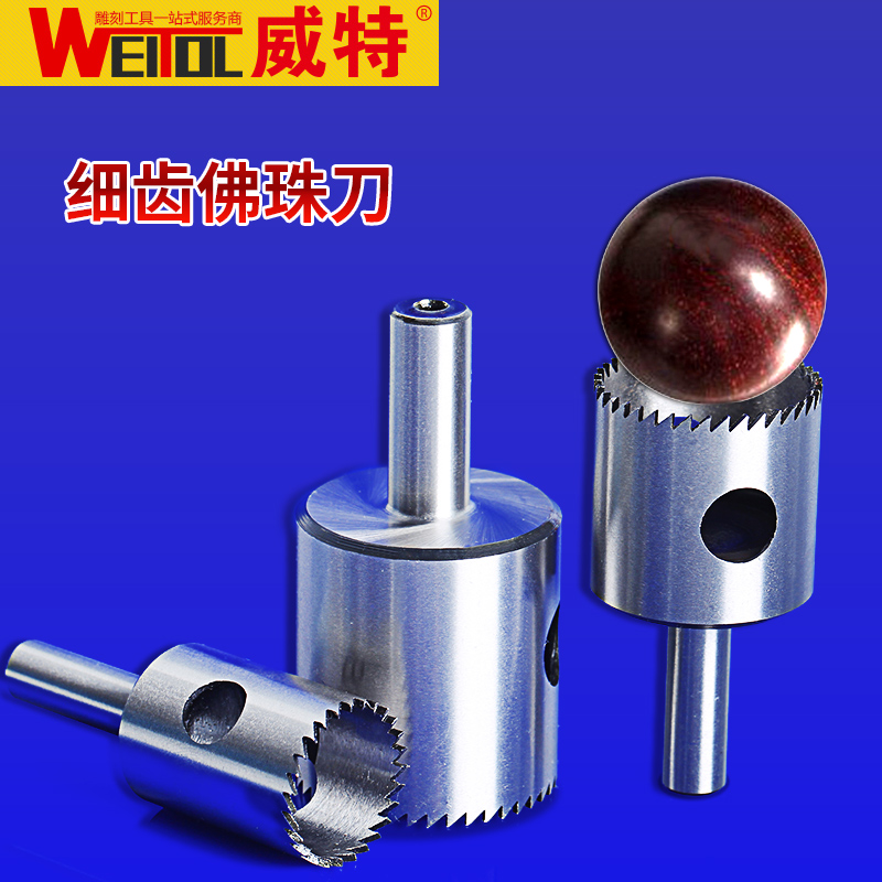 Weitol 1 pieces Milling Cutter Router Bit Fine tooth Buddha Beads Ball Bit Woodworking Tools Wooden Para CNC цена и фото