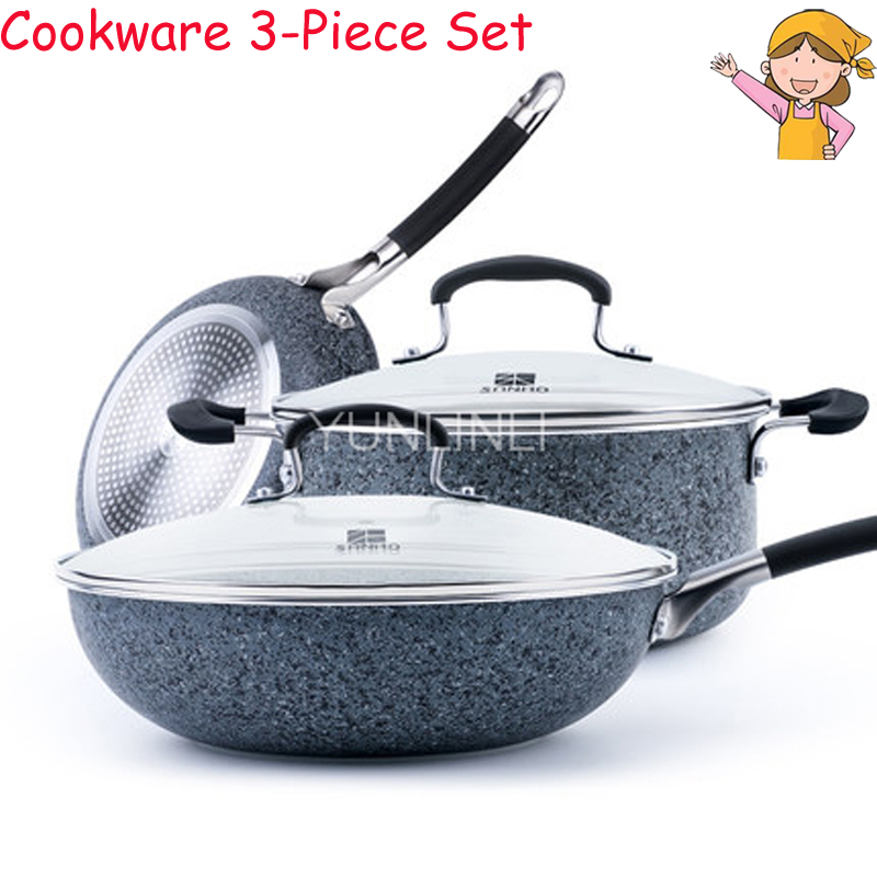 Cookware 3-Piece Set Household Cooking Ware Combination Non-Stick & Smoke-Free Medical Stone Frying Pan Soup Pan T608