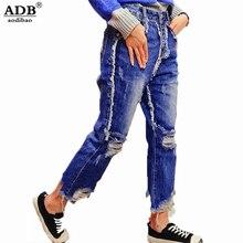 Aodibao 2017 Spring Summer New Ripped Boyfriend For Women High Waist Vintage Nine Denim Pants Loose Casual Holes Wide Leg Pants