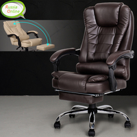 Ahs Can Lie Really Leather Office Chair Computer Boss Chair Ergonomic Chair Staff Chair Seat Special