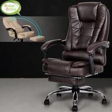 Oferta especial jefe silla silla de oficina silla de la computadora ergonómico silla con reposapiés