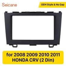 Seicane Nero 178*100mm 2Din Car Stereo Fascia di Montaggio Trim Kit DVD Cornice del Pannello Per 2008 2009 2010 2011 HONDA CRV
