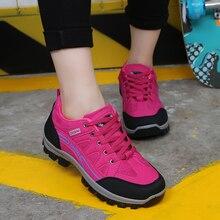 Женская уличная Водонепроницаемая походная обувь для путешествий 2018 г. осенние Нескользящие дышащие походные сникерсы женская обувь для альпинизма