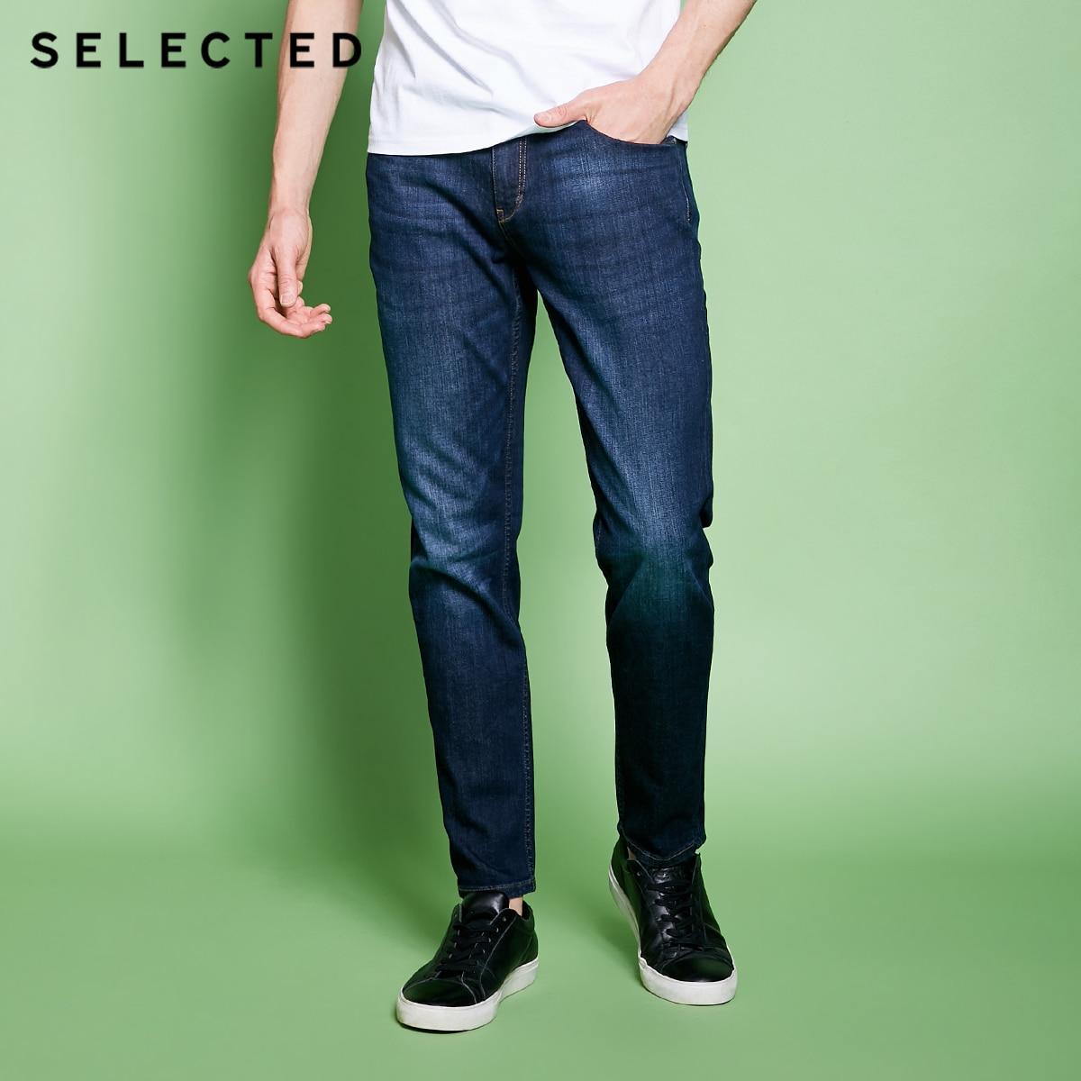 CHOISI Des Hommes de Coton-mélange Léger Étirement Moustaches Lavage Effet Slim Fit Jeans C | 418132525 - 2