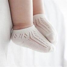 Mesh knitted socks