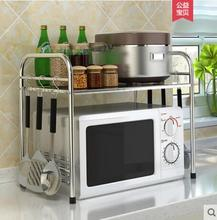 Stainless steel microwave oven storage rack kitchen storage rack floor to ceiling oven rack kitchen storage rack