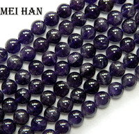 Free Shipping 3 Strands Lot Narural 10mm Purple Amethyst Round Crystal Beads Stone Min Order Is15