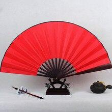 Большой DIY Пустой складной ручной вентилятор персонализированный бамбуковый китайский вентилятор Изобразительное искусство живопись программы Свадебный Шелковый Вентилятор Белый Черный Золотой