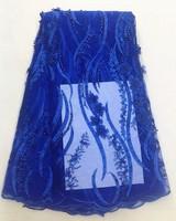 Lxp67! высокое качество Африканский чистая кружева с камнями и бусинами, красивый вышитые французское кружево для торжественное платье!