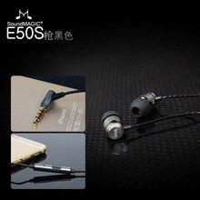 Original HBR Sonido MAGIA Soundmagic E50s HIFI auriculares estéreo en la oreja los auriculares con micrófono y control remoto para todos los Smartphones