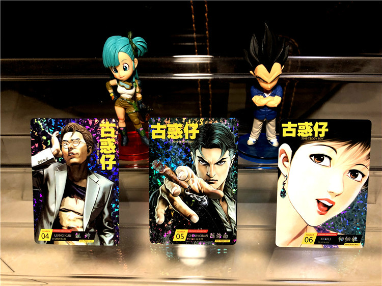 37pcs/set Youth And Danger Toys Hobbies Hobby Collectibles Game Collection Anime Cards