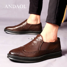 ANDAOL Men's Leather Casual Shoes Top Quality Genuine Cow Leather Breaehable Thick Sole Oxfords Luxury Slip-On Business Shoes