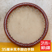 Xinjiang ethnic musical instruments tambourine wood high-grade leather drum tambourine professional dance 35cm authentic free sh