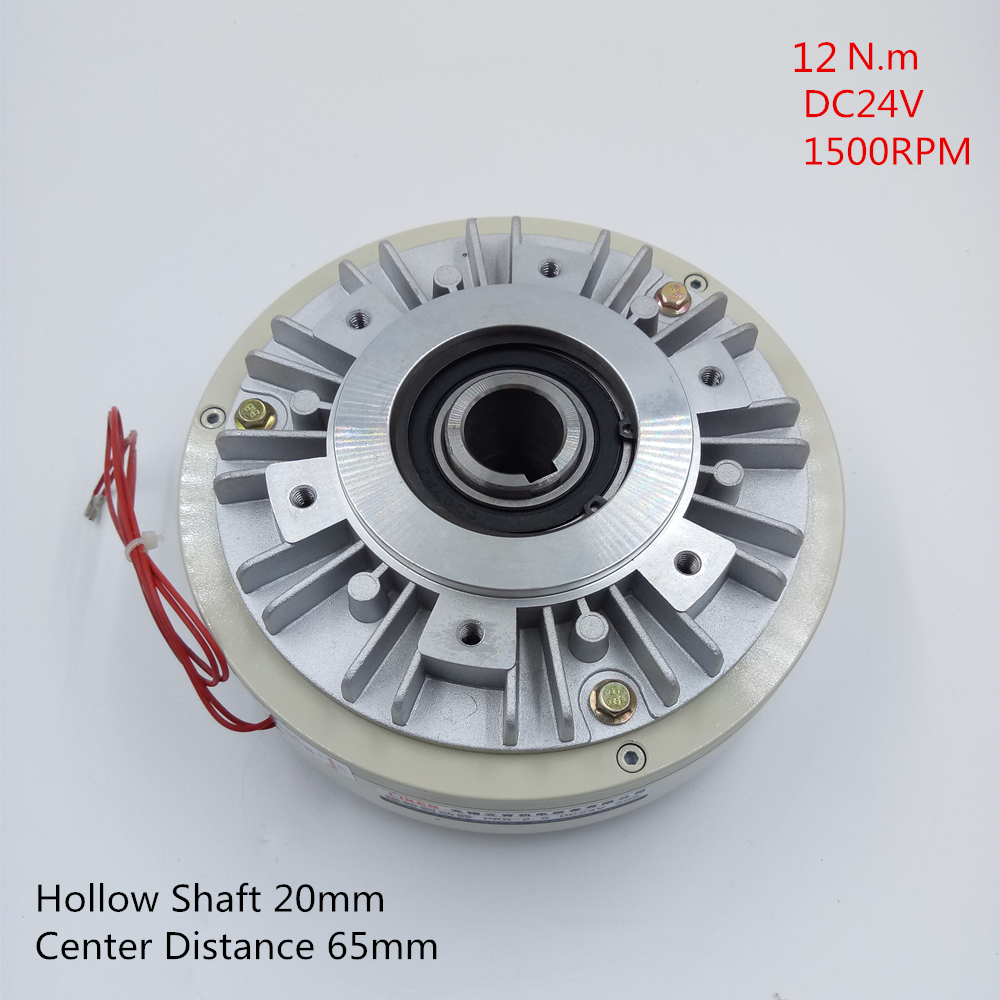 12NM Magnetic Powder Brake DC24V 1500RPM Hollow Shaft 20mm Center Distance 65mm for Packaging Machinery