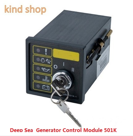 Deep Sea  Generator Control Module 501K(MADE IN CHINA) replace DSE501K free shipping deep sea generator set controller module p5110 generator control panel replace dse5110