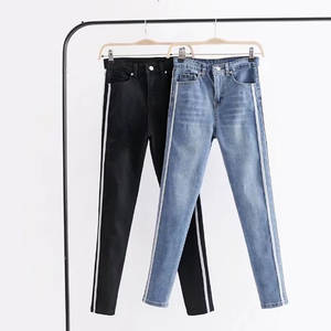 RZIV 2018 spring women's casual color side elastic jeans