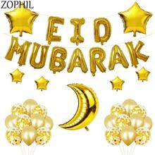 ZOPHIL EID MUBARAK Ramadan Decoration Balloon Set KAREEM Glitter Gold Festival Bunting Islamic Muslim Happy Mubarak Party