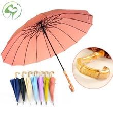 Umbrella Rain Women Long-handle 16K Windproof Bamboo Handle Pongee