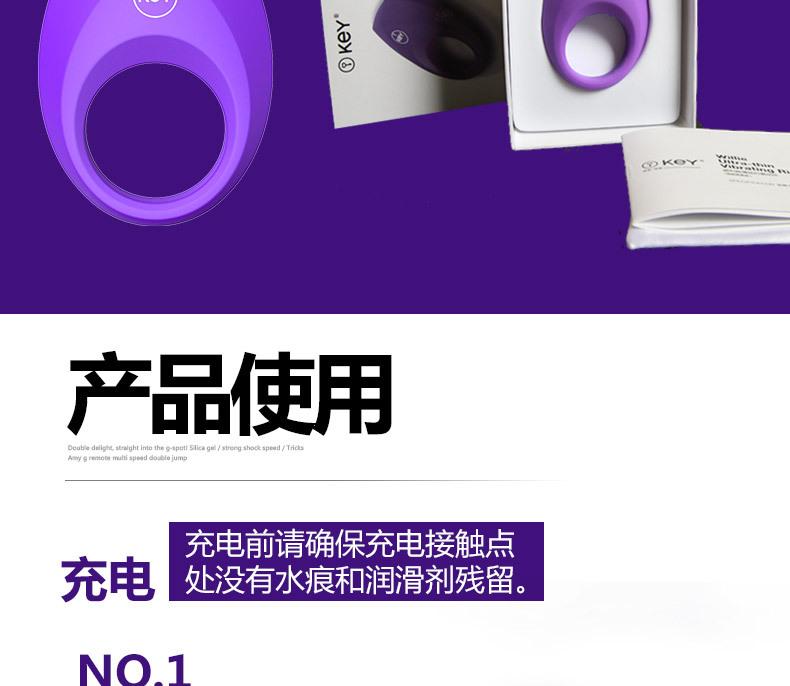 KEY Male Penis Ring Vibration Delay Penis Ring USB charging Sex toys for Men 10