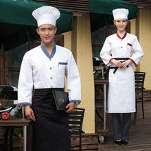 Hotel Long Sleeve Chef's Jacket Cake Baking Cooker Waer Western Kitchen Work Uniform Restaurant Chef Coat Food Service Top 89(China)