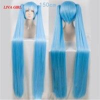 LG High Quality 150cm Long Aquamarine Wig VOCALOID Cosplay Wig Hatsune Miku Costume Play Wigs Halloween