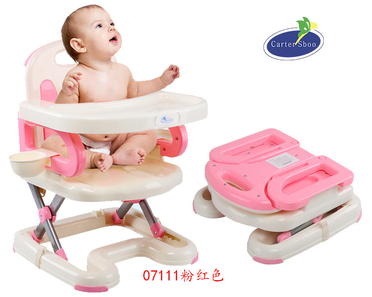 Child dining chair folding portable baby dining table and chairs multifunctional chair infant seat eco-friendly plastic free shipping children s meal chair portable multifunctional baby dining chair for more than 6 month baby use