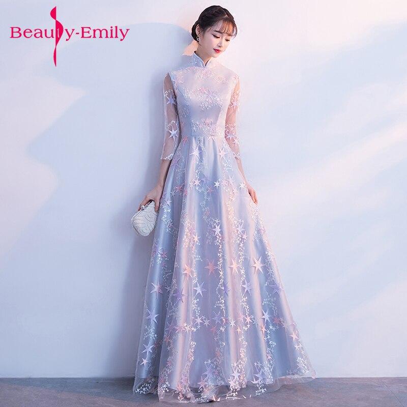 9c4d8b1309b2d Bal Fête Tulle Picture Robe De Soirée Nouvel An parole Longueur Beauté As  Robes Décoré Emily ...