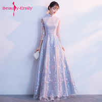 Beauty Emily Tulle stars decorated floor length party dress New year Evening dresses satin prom gown vestido de festa