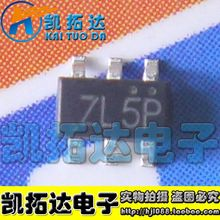 Si  Tai&SH    LED  AP3127 AP3127025MR SOT23-6  integrated circuit