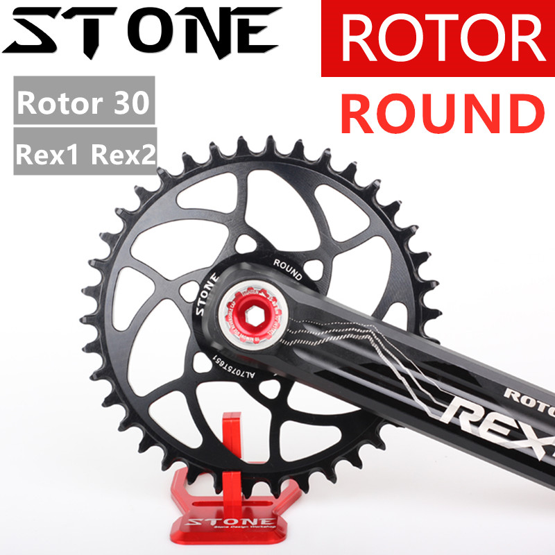 Stone Round Chainring For Rotor 30 REX1 REX2 5mm Offset MTB Bike Bicycle 30/32/34/36T 38T Narrow and Wide Chainwheel Tooth PlateStone Round Chainring For Rotor 30 REX1 REX2 5mm Offset MTB Bike Bicycle 30/32/34/36T 38T Narrow and Wide Chainwheel Tooth Plate