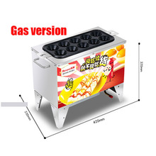10 Hole Commercial Gas Or Electric Egg Sausage Machine DIY Entrepreneurial Breakfast Machine Egg Sausage Machine