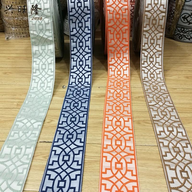 XWL 25m Lot 9cm Wide Jacquard Curtain Lace Trim Ribbon Curtain Accessories Pillow Edge Clothing Sofa