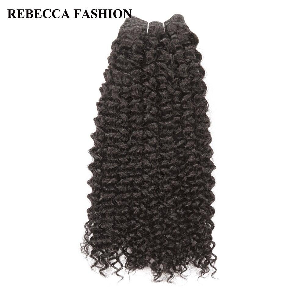 Rebecca Реми бразильские вьющиеся переплетения человеческих волос пучки 113 г на Цветной ...